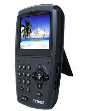 handheld-cy-70356-satellite-finder